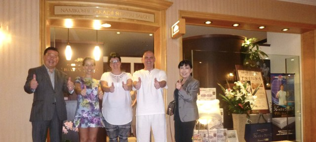 Internacional Shiatsu Foundation. Maestros Namikoshi y Shiatsu Yasuragi