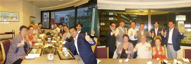 Shiatsu Master en Japón, Inernational Shiatsu Foundation