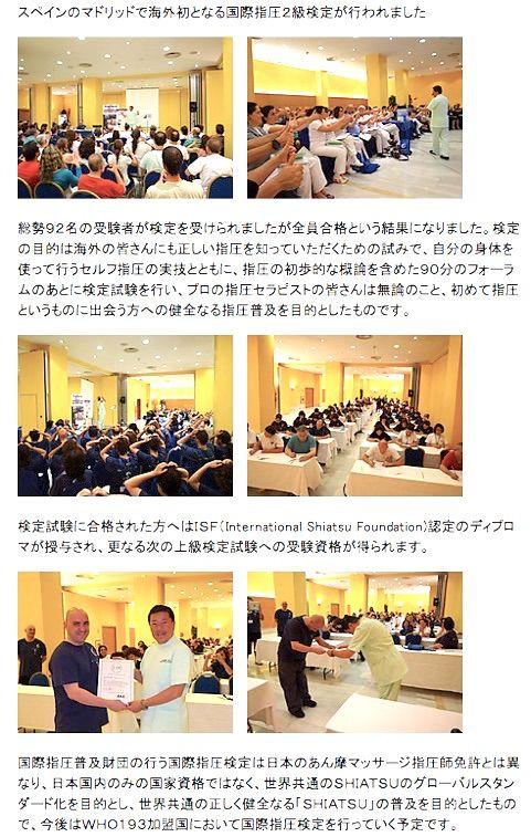 Shiatsu Master Autoshiatsu. Noticia en Japón
