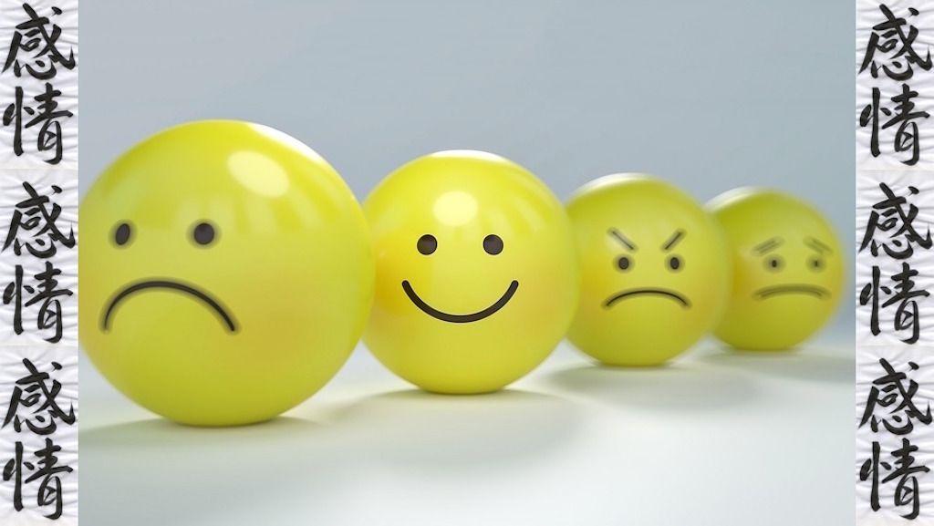 Diagnostico Oriental Emociones Curso