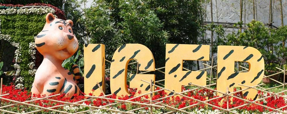 【家庭寫真】陳小澍 / 台北市立動物園