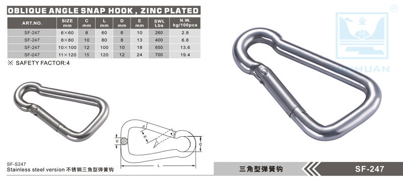 SF-247 Oblique Angle Snap Hook,Steel Wire Forming