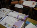 効果的に教科書を利用
