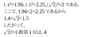 図2:解説