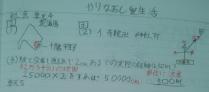 問題文は省略し、ポイントのみを書き出す。