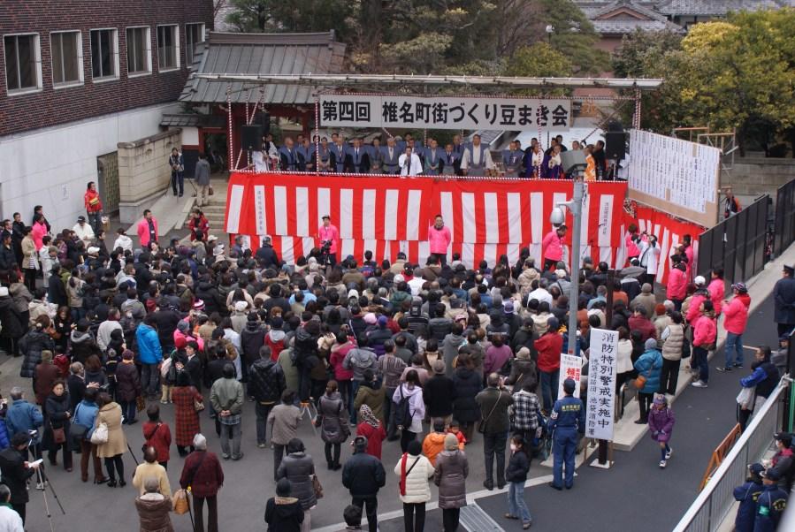 2017年第10回 椎名町豆まき会開催告知