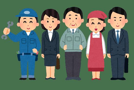 椎名町周辺の求人募集情報掲載受付について