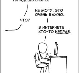 386_v1