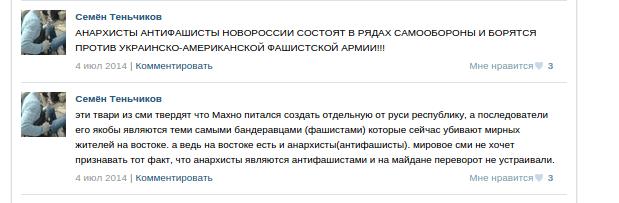screenshot-vk.com 2015-05-14 03-01-06