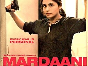 Movie Review Mardaani