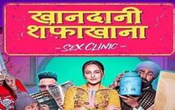 Movie Review Khandaani Shafakhana