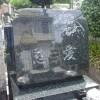 お墓に彫る彫刻はあなたの人生の象徴であり、趣味でもいい。