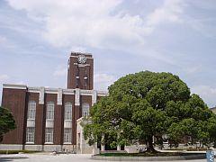 京都大学百周年時計台記念館、百周年記念ホール