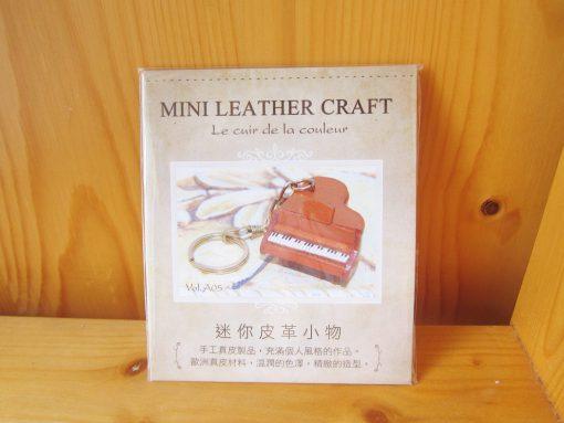 diy leather keyring piano2