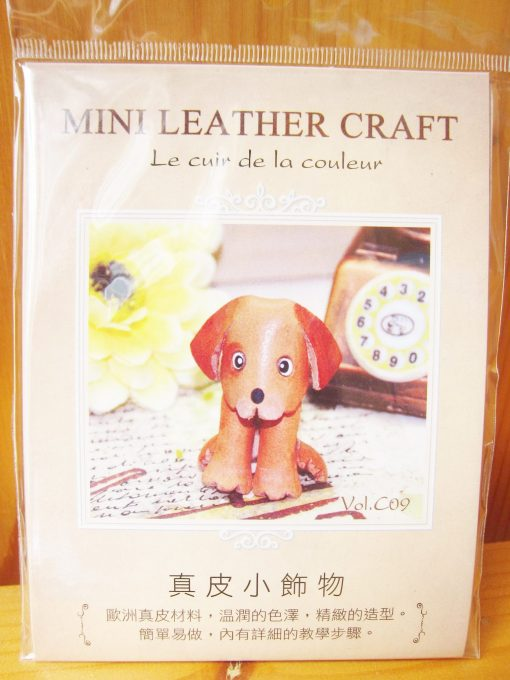 diy leather keyring dog2