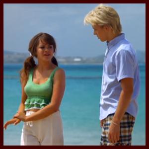 """Teen Beach Movie"" On Set: Destiny & Fate + Ross Lynch's Giant Beach Ball Adventure"