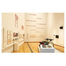 その他 | Makoto Shinkai Works 新海誠作品ポータルサイト