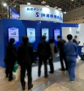 INCHEM TOKYO 2019に多數のご來場ありがとうございました。 | 真空ポンプ・裝置の製造・販売|神港精機株式會社