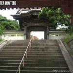 Crónicas de Japón 2007 (Día 14 – Kamakura)