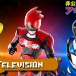 Hikōnin Sentai Akibaranger