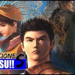 Shenmue I HD: Parche de Traducción