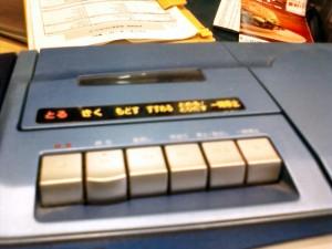 マクドナルドの CD ラジカセのシール