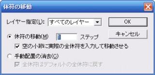 2008050203.jpg