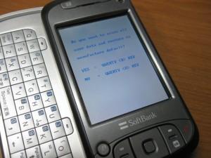 ハードウェアリセット中の X01HT