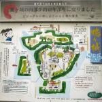 鶴ヶ城の地図。本文のテキストを読む参考になるでしょうか。