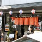 寿し処 まぐろ茶屋 松島店。仙台駅前には居酒屋店舗もあるそうです。