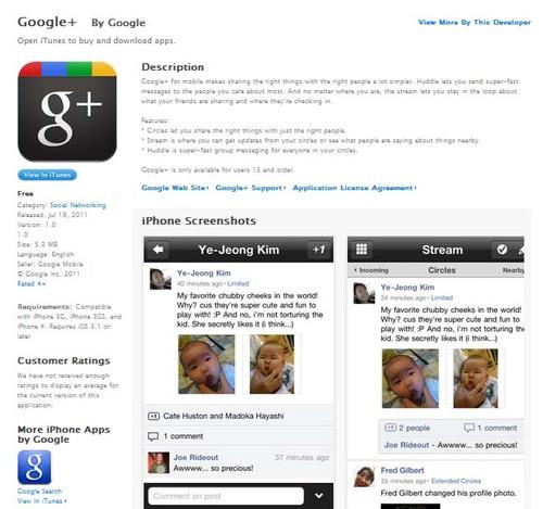 35-googleplus.jpg