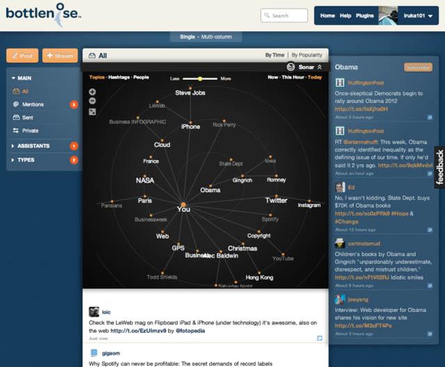 bottlenose-screenshot.jpg