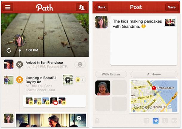 path-screenshot.jpg