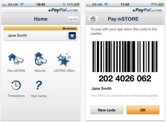 paypal-instore-app.jpg