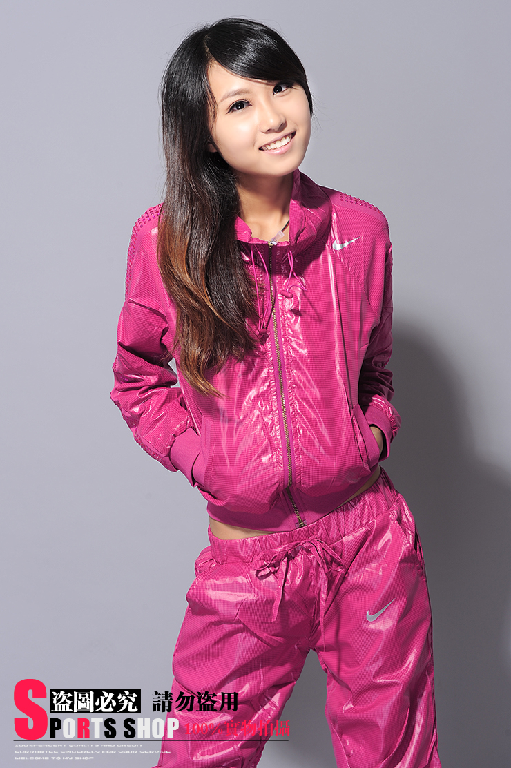 Pink Nike Tracksuit Close Front View