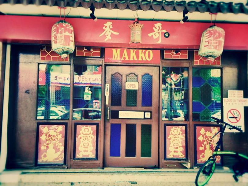 makko restaurant malacca