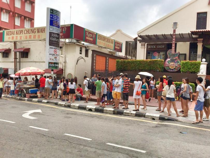 queue for chicken rice ball