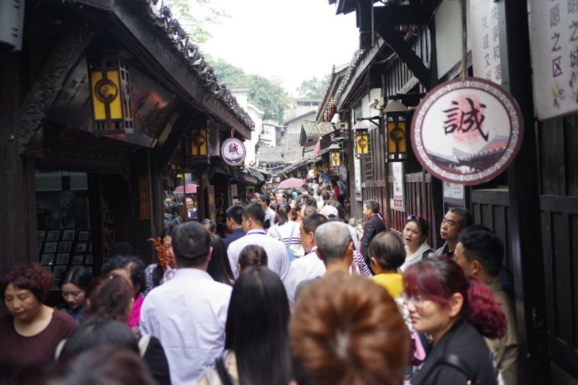 Crowded Street In Ciqikou