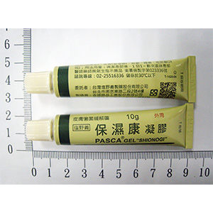 指示藥 | 產品資訊 | 臺灣塩野義製藥