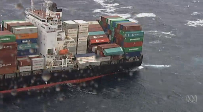 YM Efficiency news - shipping and freight resource