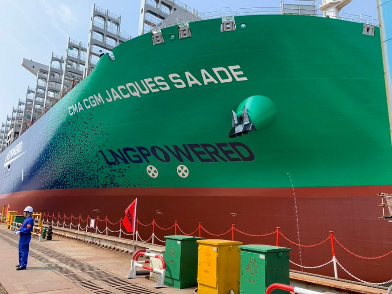LNG powered containership