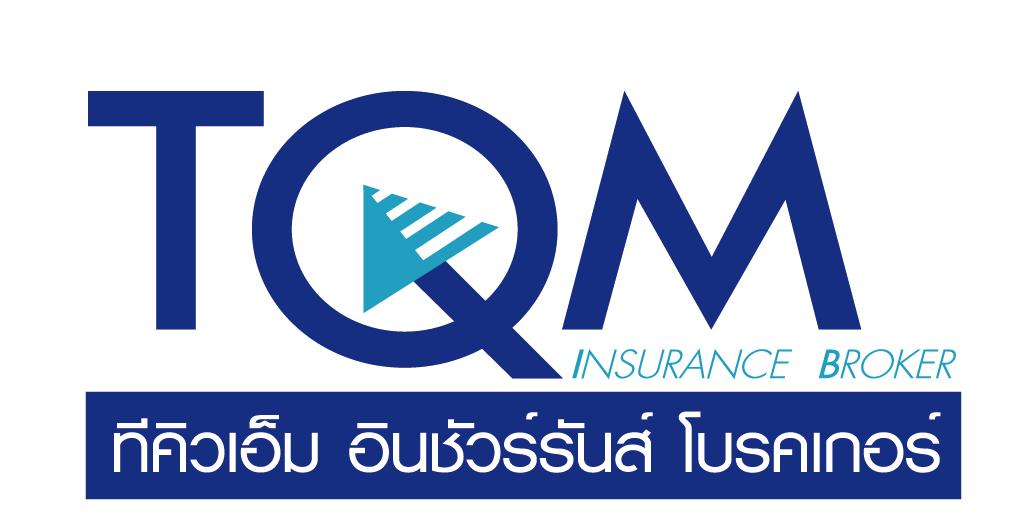 TQM Insurance Broker ผู้นำด้านที่ปรึกษาประกันภัย ประกันภัยรถยนต์ ประกันภัยเดินทาง ประกันชีวิต ประกันอุบัติเหตุ ที่ปรึกษาด้านประกันภัย โปรโมชั่นผ่อน0% บริการ24ขั่วโมง โทร 1737.