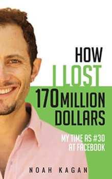 -我损失了- 1.7亿美元如何