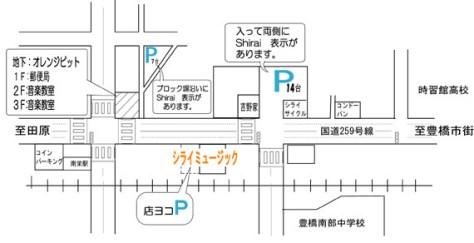 シライミュージック 駐車場