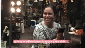 סוקה מרקט - אולם אירועים בתל אביב - החיים לפי שירלי