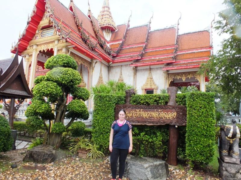 מקדשים בפוקט