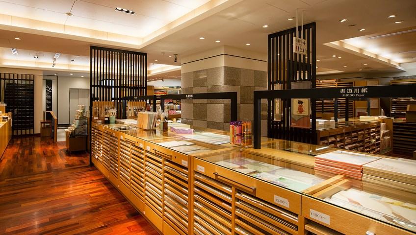 OZU WASHI - חנויות יצירה בטוקיו