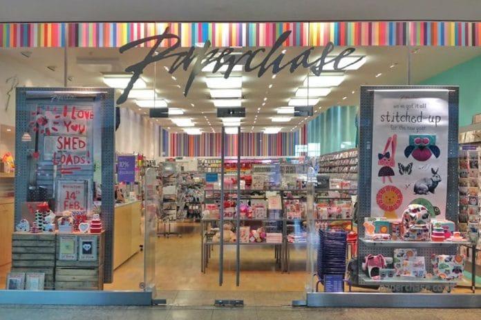 חנויות יצירה בלונדון - paperchase