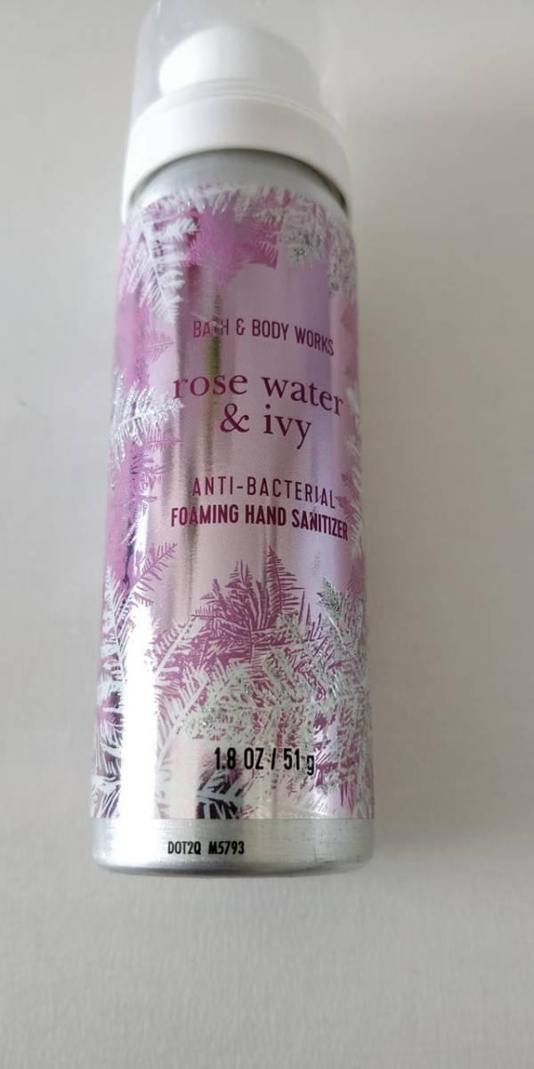 ROSE WATER & IVY