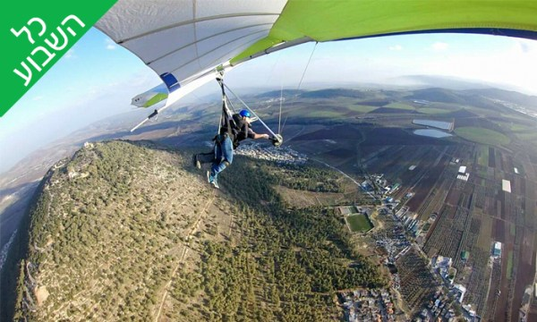 טיסה בגלשן אוויר
